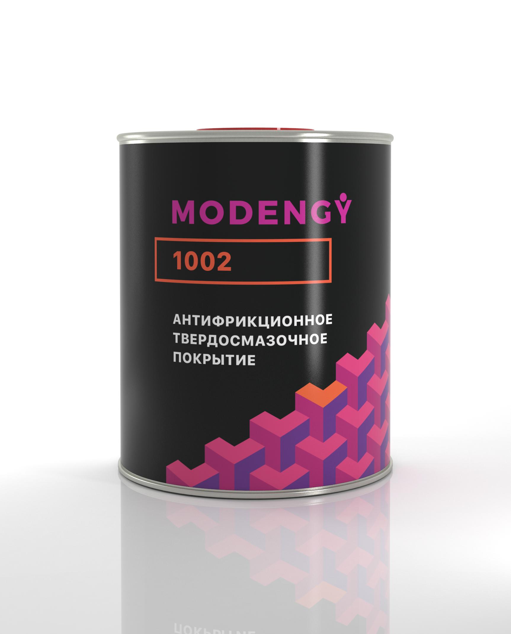 Антифрикционное твердосмазочное покрытие MODENGY 1002 (1 кг)