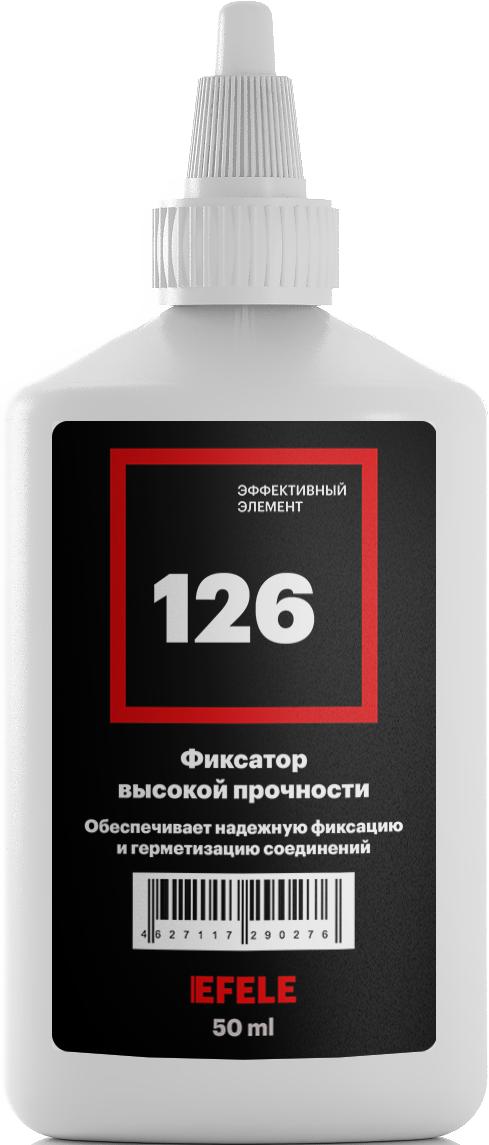 Купить EFELE 126 - 215 руб. В наличии! Доставка по всей России!