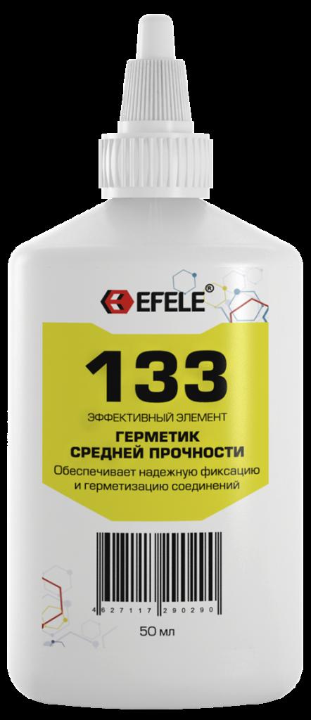 EFELE 133